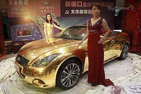 http://rajufebrian.files.wordpress.com/2011/05/11-05-infiniti-g37-gold-01.jpg?w=468