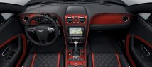 23032016-Car-Bentley-Continental_03