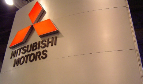 06062016-Car-Mitsubishi-Logo_02